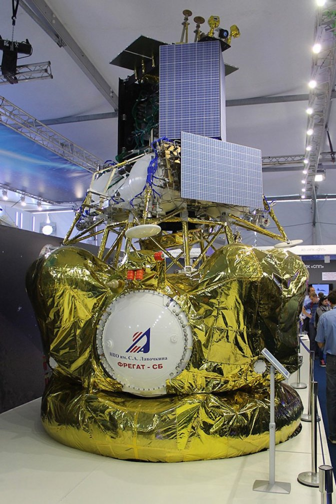 Luna 25 Capsule. Credit: Roscosmos